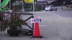 Steet Cone With Direction Sign Japanese Tourist Town Lake Kawaguchi Stock Footage