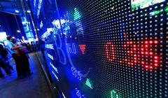 Stock market quotes - stock photo