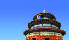 Temple of Heaven in Beijing, China Stock Photos