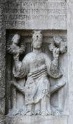 Relief at the baptistry from Parma, Italy Stock Photos