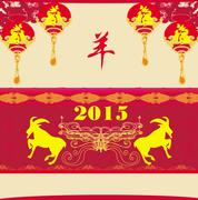 Year of the goat, Chinese Mid Autumn festival Stock Illustration