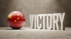 China. Victory Concept. - stock illustration