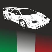 Lamborghini.jpg Kuvituskuvat