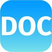 File DOC sign icon. Download document file symbol. Blue shiny button. - stock illustration