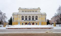 Drama Theatre named after Gorky in Nizhny Novgorod, winter time Stock Photos