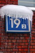 Frozen the conditioner - stock photo