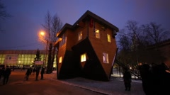 Flipped house in VVC. Similar home-shifters there are in Matsumoto Stock Footage