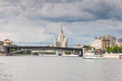 Stock Photo of moscow river