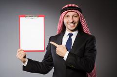 Arab man with paper binder Stock Photos