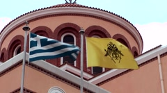 Cyprus Greek side Limassol 017 dome behind Greek and Cyprus national flag Stock Footage