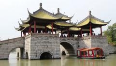 Five Pavilion Bridge  on slender west lake Stock Footage