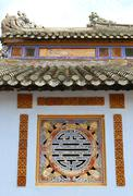 Abstract symbol in a confucius temple in Vietnam - stock photo