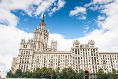 Stock Photo of Kotelnicheskaya Embankment Building