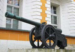 Ancient artillery Cannons In The Moscow Kremlin, Russia Stock Photos