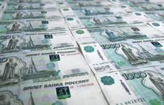 banknotes denominated 1000 rubles - stock photo