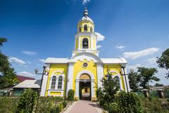 Russian Orthodox Church building in the center of Comrat capitol of republic of Stock Photos