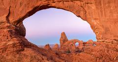 Turret Arch - stock photo