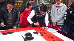 Shenzhen, China: writing couplets, and free - stock footage