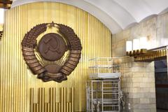 Coat of arms a Soviet Union in interior subway station. - stock photo