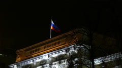 The national flag of the State Bank of Russia Stock Footage
