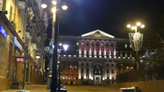 City Hall and Christmas lights (currency exchange) Stock Footage