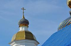 The dome of the Orthodox Church on the border between Europe and Asia Stock Photos
