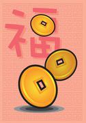 Oriental Ancient Coins Vector Illustration for Chinese New Year - stock illustration