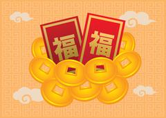 Chinese New Year Red Packets and Gold Coin - stock illustration