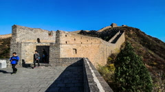 Walking along Jinshanling Great Wall, Beijing, China Stock Footage