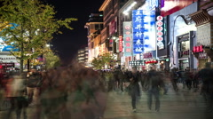 The busy walking street at Wangfujing area in Beijing, China - stock footage