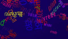 Falling Words: Peace in Many Languages - Blue Back Stock Footage