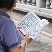 Prayers at Longshan Temple Stock Photos
