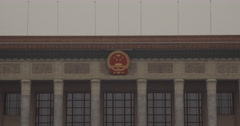 4K video of the Great Hall of the People in Tiananmen Square, Beijing Stock Footage