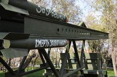 Stock Photo of Elements of combat vehicle KATYUSHA