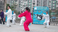 People in the practice Chinese Wushu Taijiquan Stock Footage
