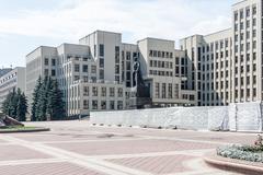 Stock Photo of Center of Minsk