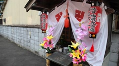 Swastika near the temple in Kyoto, Japan Stock Footage