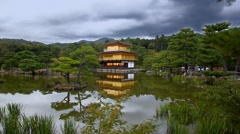 Golden Pavilion, Kinkakuji, Ginkakuji in Kyoto, Japan Stock Footage