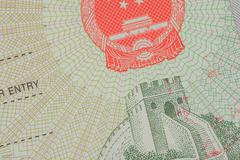 Passport Chinese visa for travel concept background - stock photo