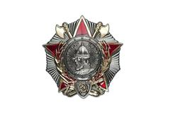 Badge of the medal of Alexander Nevsky Stock Photos