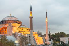The Hagia Sophia Museum, Istanbul - Turkey Stock Photos