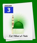 Eid Milad ul-Nabi Stock Illustration