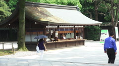 Stock Video Footage of Shop Building At The Meiji Jingu Shrine