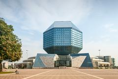 Stock Photo of National Library of Belarus