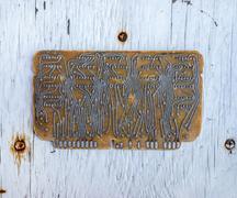 Old computer board Kuvituskuvat