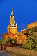 Moscow Kremlin night view. Stock Photos