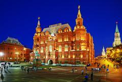 Moscow Kremlim and Historical Museum. Stock Photos
