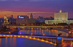 Moscow skyline at dusk. Stock Photos
