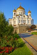 Stock Photo of Moscow,  Cathedral of Christ the Savior.