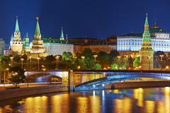 Moscow Kremlim and embankment. - stock photo